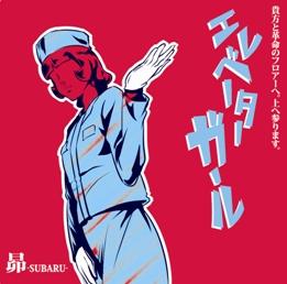 FREE DOWNROAD OK!無料配布音源(3曲)