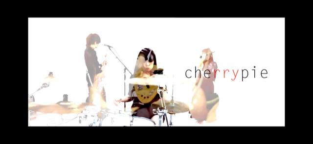 「cherry pie」MUSIC VIDEO